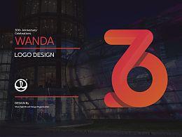 「万达·三十周年」LOGO设计提案