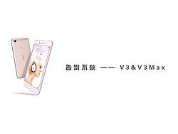 VIVO影视广告《时间的清单》