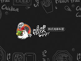 韩式鸡排料理VI