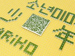【C4D】二维码贴图练习 黄绿系列