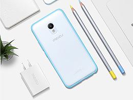 魅蓝5官方手机壳产品拍摄-来菲视觉