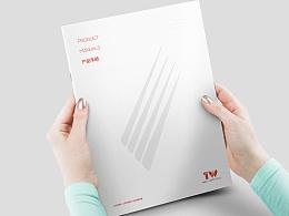 2015-某科技公司画册设计