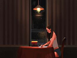 又寂寞又美好—致拼命工作和努力生活的你