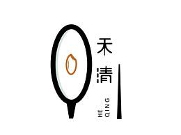 禾清餐厅  LOGO/海报/名片/画册设计