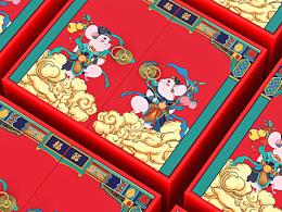 原创插画鼠年新年礼品