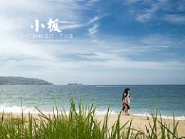 广东江门下川岛