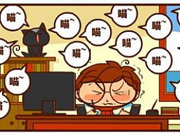 《悲催漫画家的幸福生活》028养猫记4
