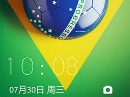 环保世界杯