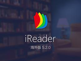 掌阅iReader 5.2.0海外版