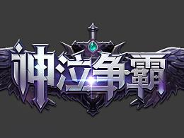 一个logo