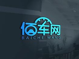 佰车网 二手车网站标志