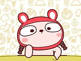 冷兔宝宝篇微信表情