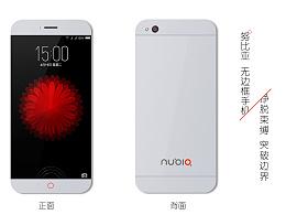 努比亚无边框手机 简洁之美