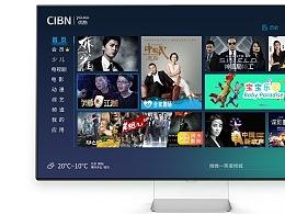 优酷盒子电视UI