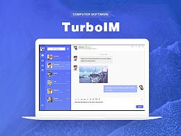 TurboIM企业通讯软件设计