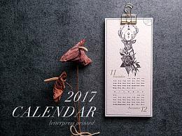 letterpress活版印刷 2017日历(月历/挂历版)