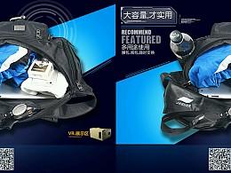 运用VR技术设计平面广告