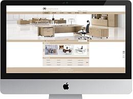 改版易宇永清家具网页-首页,经过整理修改出了展示图