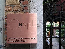 OHotel乐酒店品牌VI视觉形象设计