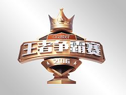 腾讯游戏王者争霸赛KV创意设计