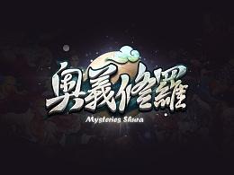 熊猫直播 视觉设计