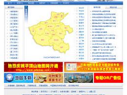 """应聘""""河南省地图网""""前的设计草案"""