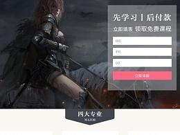 【WEB】成长史(2)-HICG网页设计第二版
