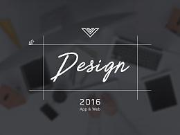 2016 Works set