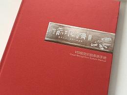 火锅连锁品牌VI实物