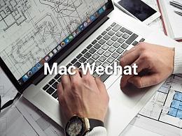 微信mac端改