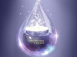 护肤品-多效能量霜