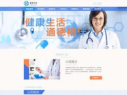 药业集团企业官网