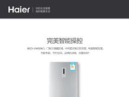 智能冰箱详情页设计