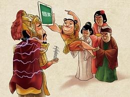 商业插画—《买放心房,上链家网》