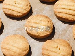烘焙丨花生香酥小饼干