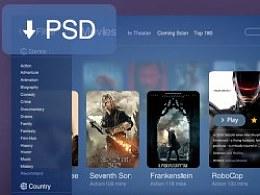 Movie UI kit(附psd下载)