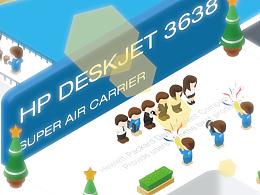 HP SUPER AIR CARRIER