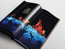 李林画册设计