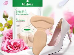春季花朵海报高跟鞋后跟帖描述详情页鞋材配件
