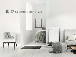 北欧ScandinavianStyle