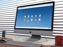 分布式业务通信远程管理系统