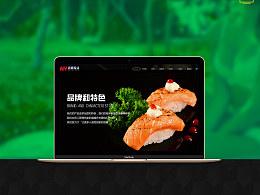 迈灏企业网站
