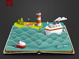 立体书|非原创的原创|卡通|折纸折叠