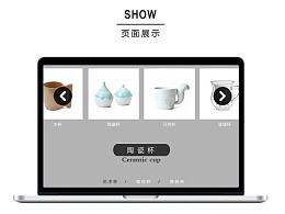 匠子工艺品网页设计