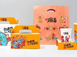 「餐飲案例-台湾本土文化」
