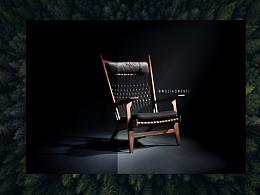 北欧休闲椅