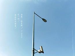 刘浪摄影作品《路灯之影》