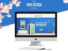【微光】Airfriend空气净化器滤网旗舰店简约首页设计