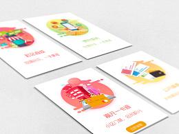 智慧社区APP闪屏设计 [4P]  Design by BeatsAD