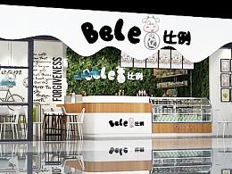 高端酸奶品牌店整体形象设计